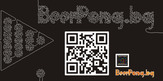 BeerPong.bg QR Table